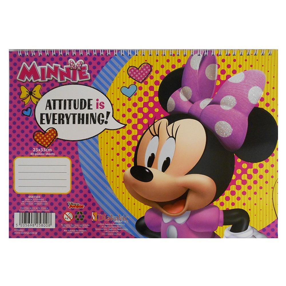 Cahier de dessin minnie livre de coloriage stickers regle - Cahier de coloriage disney ...