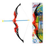 Arc 67 cm et 3 flèches Jouet Enfant Tir