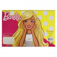 Cahier de dessin Barbie livre de coloriage Stickers Regle Pochoir Disney