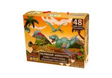 Puzzle 48 pieces Dinosaure piece XL 60 x 90 cm Geant